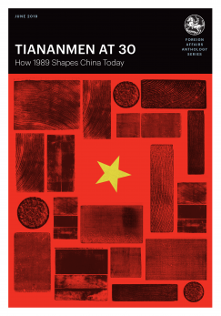 Tiananmen at 30