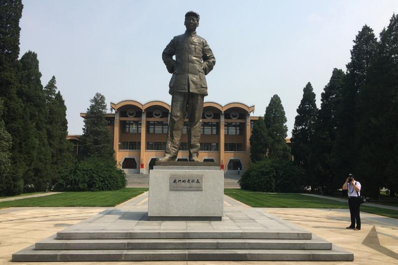 The Central Party School in Beijing, June 2019