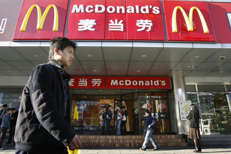 A McDonald's outlet in Beijing, April 2007