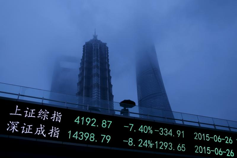 Chinese stock indices in Shanghai, China, June 2015