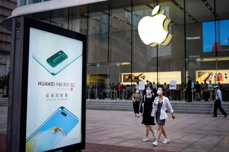 Square with Apple and Huawei stores in Shanghai, China, May 2020.