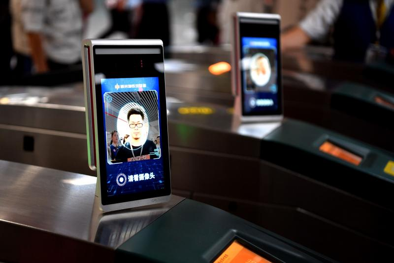Facial recognition in a subway in Zijinshan, China, September 2019