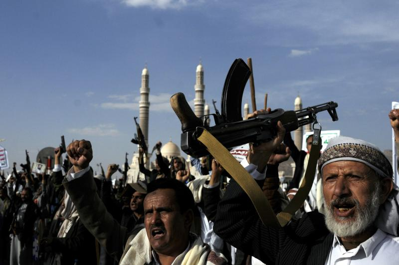 Anti-American protesters in Sanaa, Yemen, May 2017