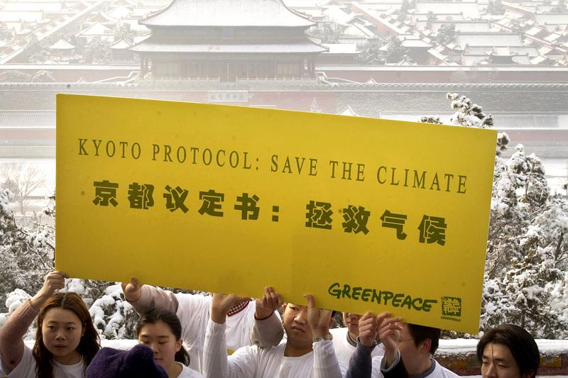 Supporters of the Kyoto Protocol in Beijing, China, February 2005