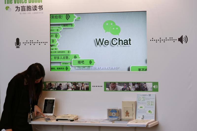 A display promoting the Chinese social network WeChat in Hong Kong, March 2015.
