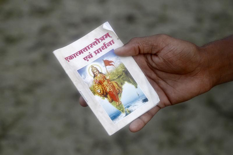 A volunteer of the Hindu nationalist organisation Rashtriya Swayamsevak Sangh (RSS).
