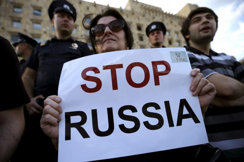 Protesters attend a rally against Russia's policy towards Georgia in Tbilisi, Georgia, July 18, 2015.