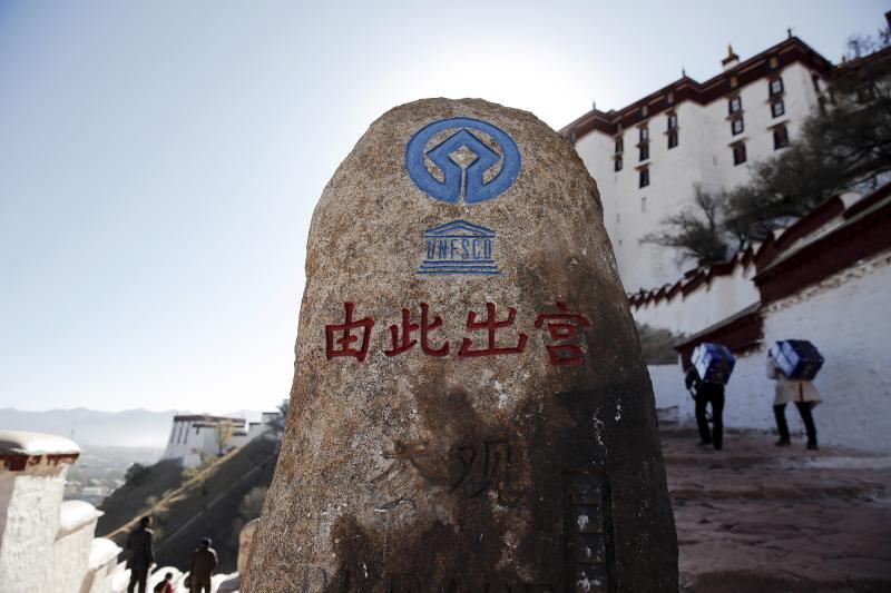 A UNESCO World Heritage emblem outside the Potala Palace in Lhasa, Tibet Autonomous Region, China, November 17, 2015.