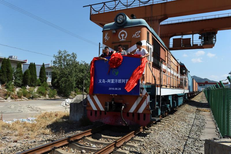 The freight train line from Yiwu, China to Mazar-i-Sharif, Afghanistan starts to operate, August 28, 2016.