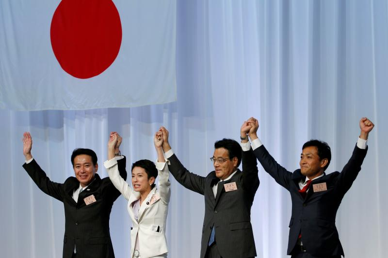 Democratic Party leader Renho with party lawmakers in Tokyo, September 2016.