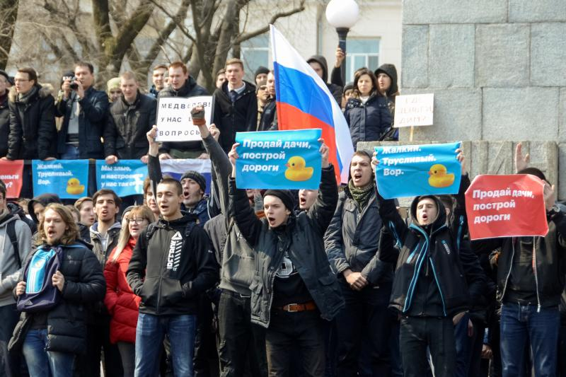Opposition supporters rally in the far eastern city of Vladivostok, Russia, March 2017.
