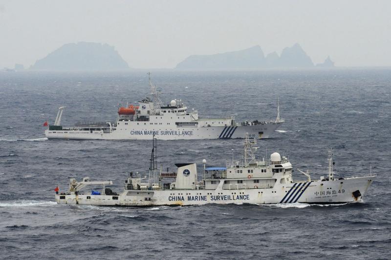 Chinese marine surveillance ships near the Senkaku/Diaoyu Islands, April 2013.