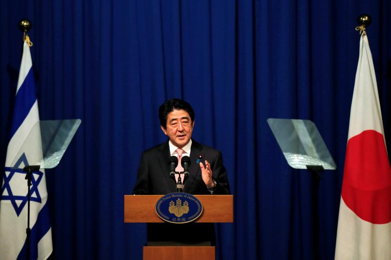 Abe at a press conference in Jerusalem, January 2015.