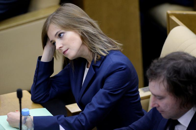 Russian member of parliament and Crimea's former Chief Prosecutor Natalia Poklonskaya attends the opening session of the newly-elected State Duma in Moscow, October 2016.