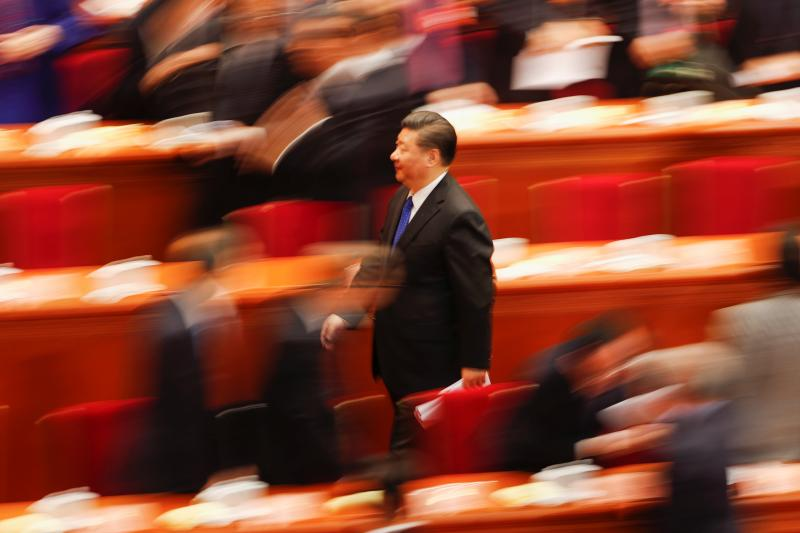Xi Jinping leaves after the opening session of the Chinese People's Political Consultative Conference in Beijing, March 2018.