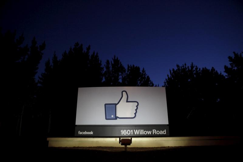 The entrance sign to Facebook headquarters at Menlo Park, California, May 2012.