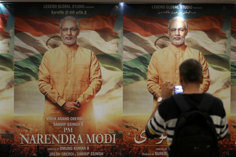 "A poster of the film ""PM Narendra Modi"" in Mumbai,January2019"