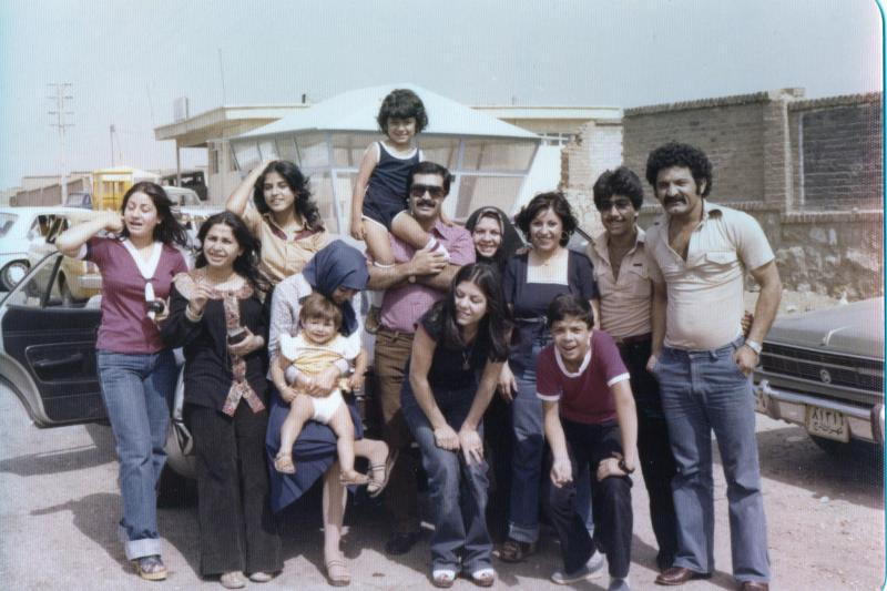 The author as a child with his family on holiday in Iran, July 1978