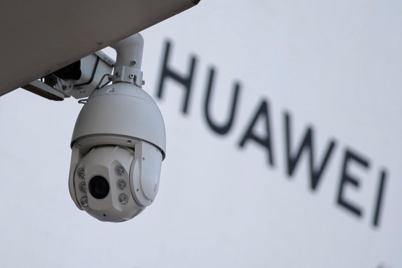 A surveillance camerain Beijing, January2019