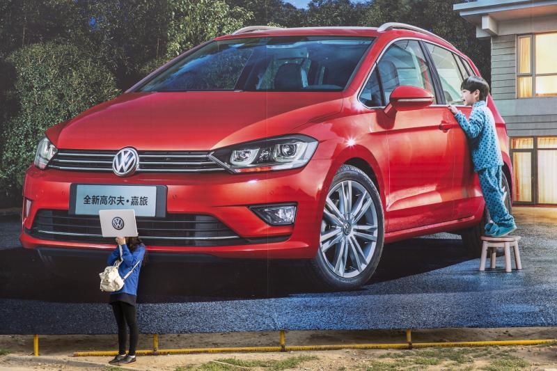 A Volkswagen billboard at the Beijing Automotive Exhibition, April 2016