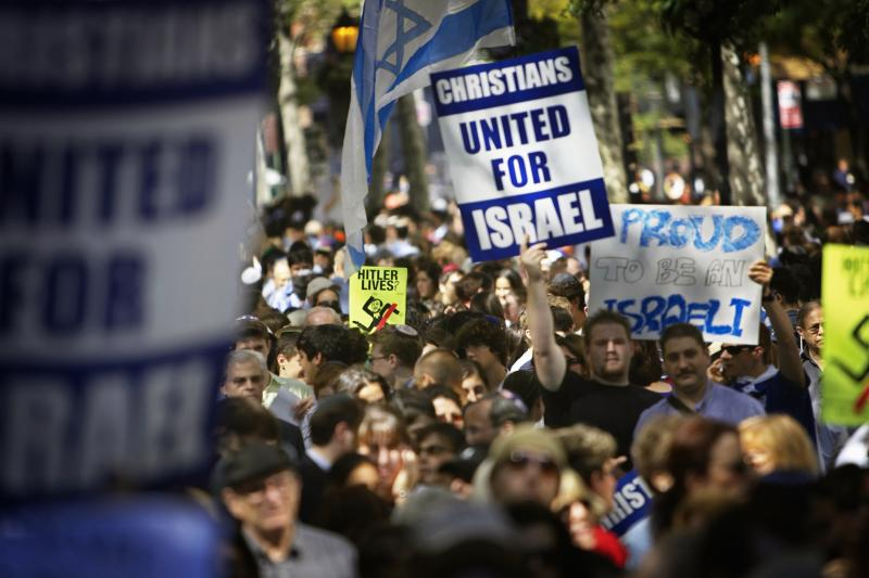 Supporters of Israel demonstrate in front of the United Nations