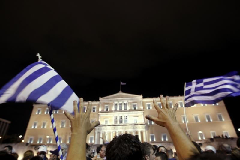 An anti-austerity protest in Greece.