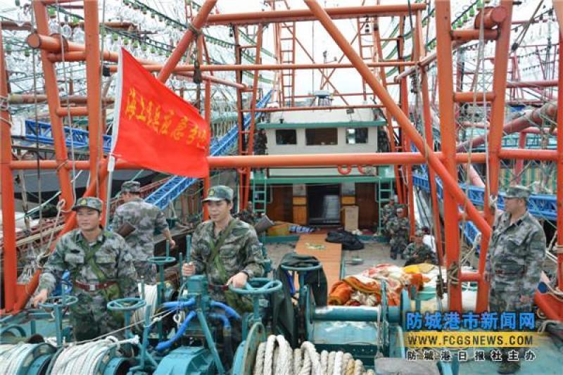 A Guangxi Maritime Militia Detachment.