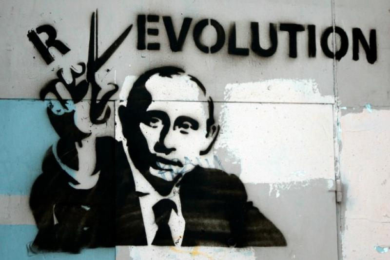 Graffiti in Moscow, March 3, 2012.