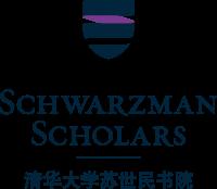 SchwarzmanScholars