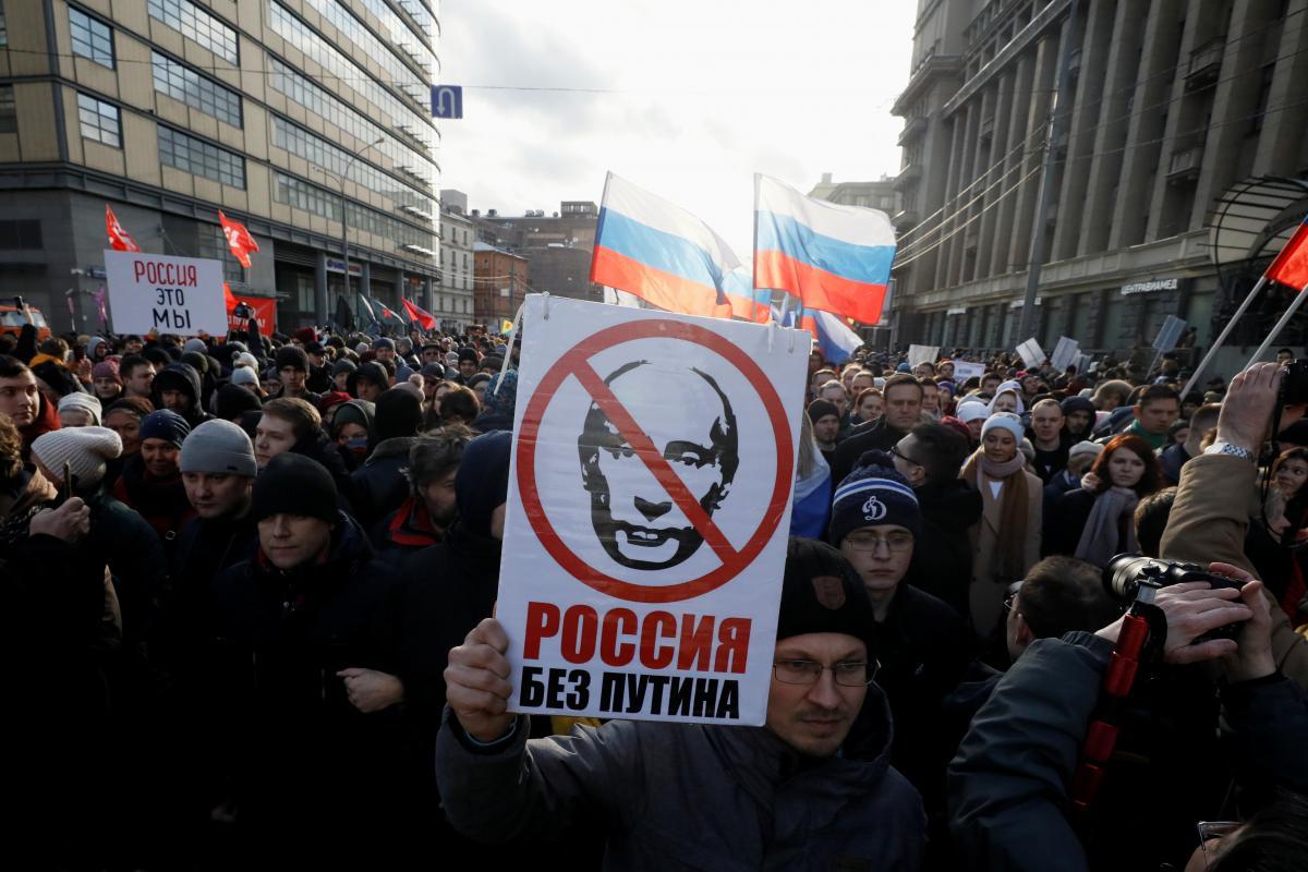 Pinning Down Putin